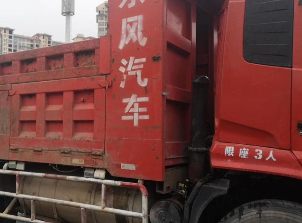 東風天錦 自卸車  180匹 2015年05月 4x2
