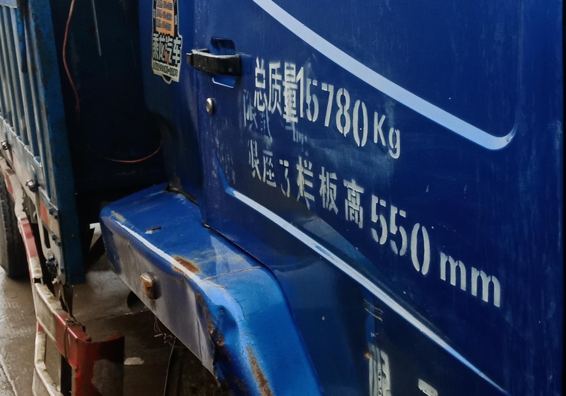 東風乘龍 載貨車  106匹 2010年12月 4x2