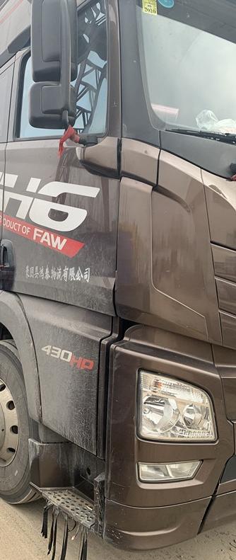 青岛解放JH6 牵引车  430匹 2019年07月 6x4