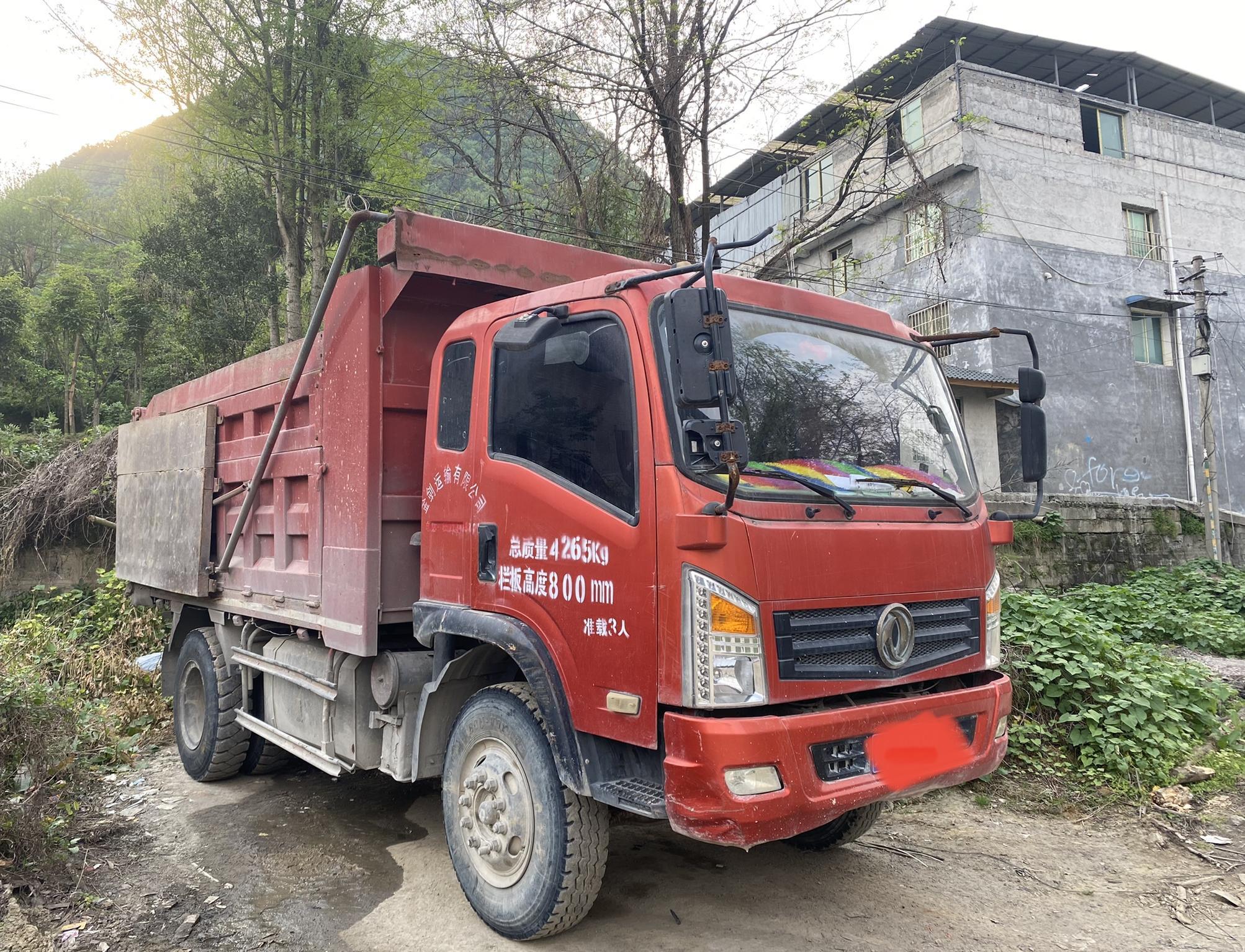 东风御虎 自卸车  140匹 2016年07月 4x2