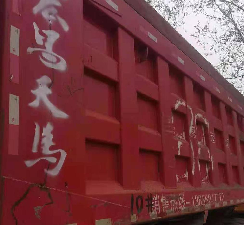中国重汽HOWO 自卸车  371匹 2018年02月 8x2