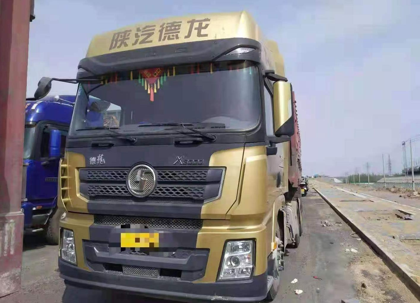 陕汽德龙X3000 牵引车  550匹 2020年09月 6x4