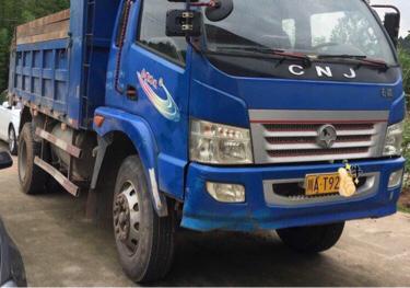 南駿瑞寶 載貨車  140匹 2015年05月 4x2