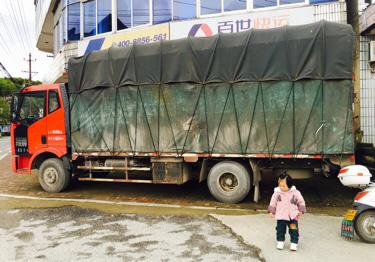 一汽解放其他車系 載貨車  180匹 2013年11月 4x2