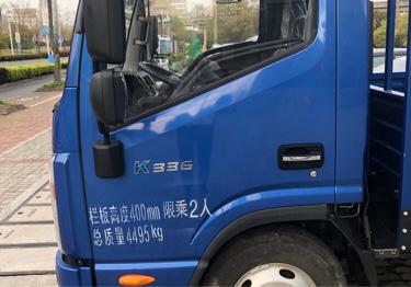 江淮其他車系 載貨車  120匹 2018年04月 6x2