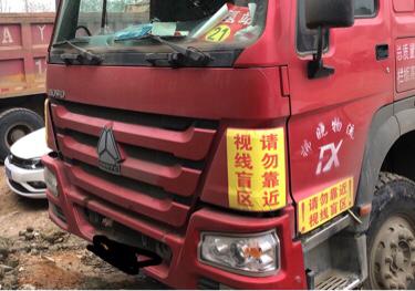 中國重汽HOWO 自卸車  380匹 2018年01月 6x4