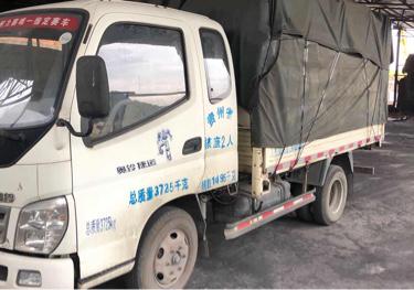 福田歐曼其他車系 載貨車  82匹 2015年10月 4x2