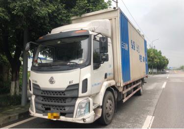#其他品牌 載貨車  185匹 2018年09月 4x2