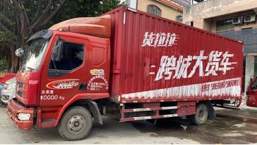 東風乘龍 載貨車  140匹 2015年04月 4x2