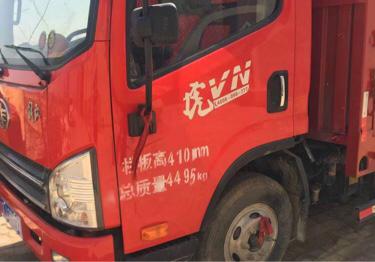 青岛解放其他车系 载货车  110匹 2019年11月 4x2