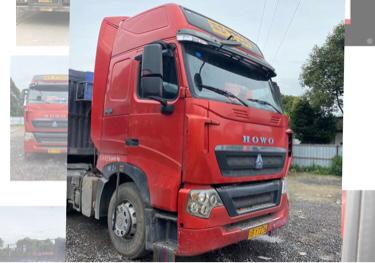 重汽豪沃HOWO T7H重卡 牵引车  540匹 2016年12月 6x4