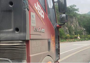 一汽解放J6P重卡 牵引车  420匹 2019年10月 6x2