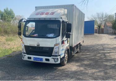 中国重汽HOWO 载货车  130匹 2021年04月 4x2