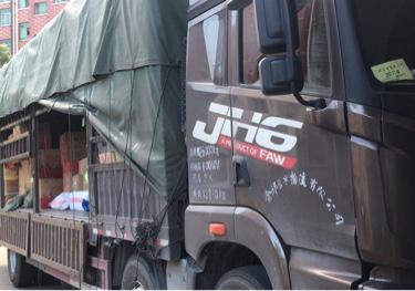 青岛解放 载货车  350匹 2020年12月 8x4