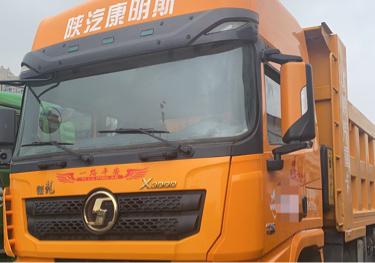 陕汽德龙X3000 自卸车  440匹 2020年04月 8x4
