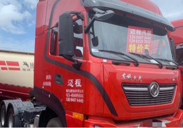 东风天龙 牵引车  465匹 2021年10月 6x4