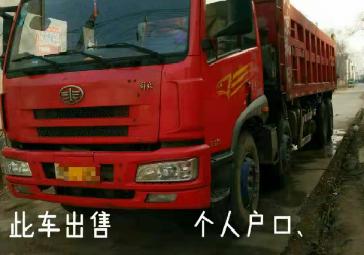 一汽解放骏威J5K 自卸车  270匹 2014年05月 8x4