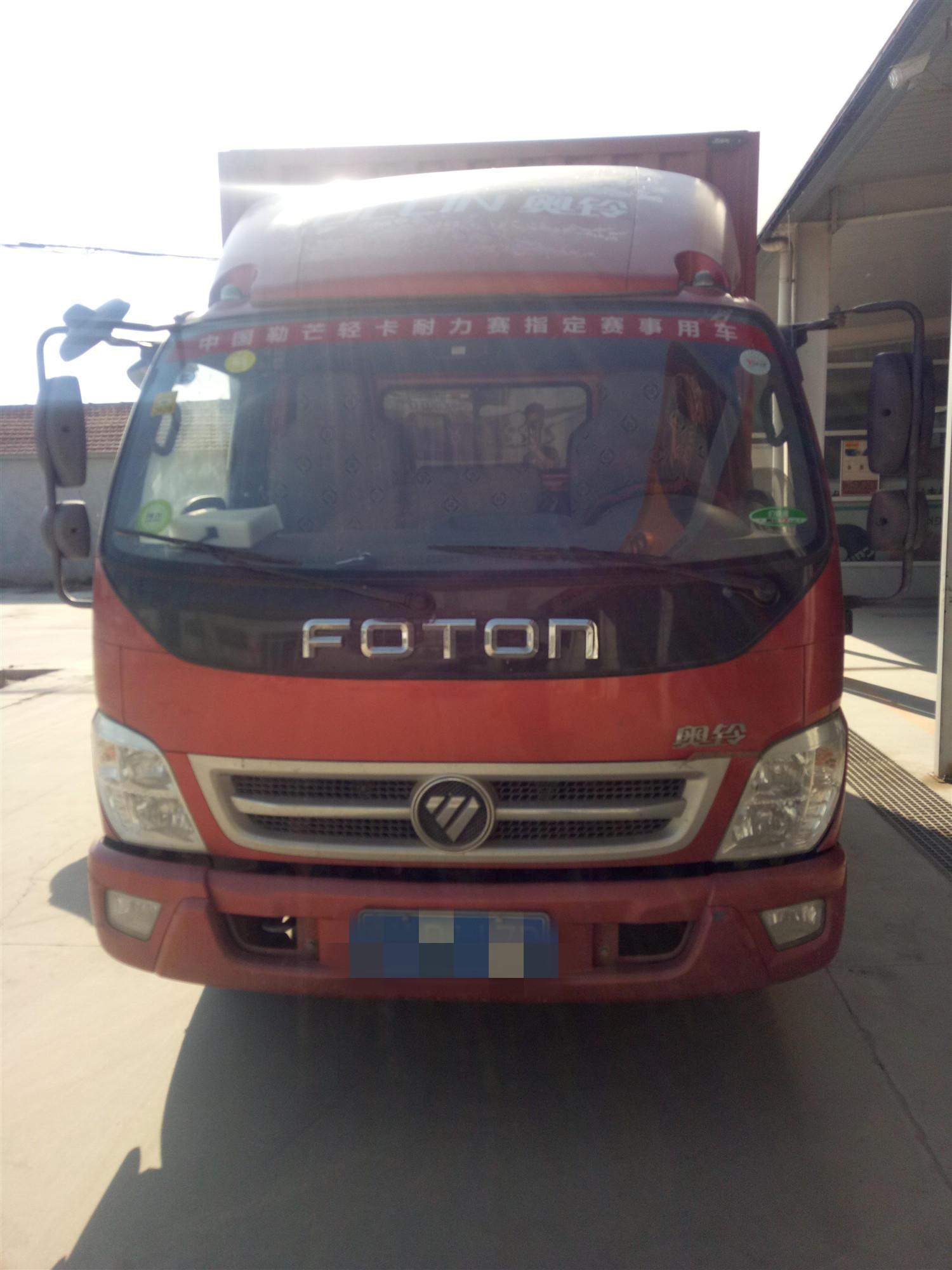福田奧鈴奧鈴TX 載貨車  109匹2016年06月 4×2 國五