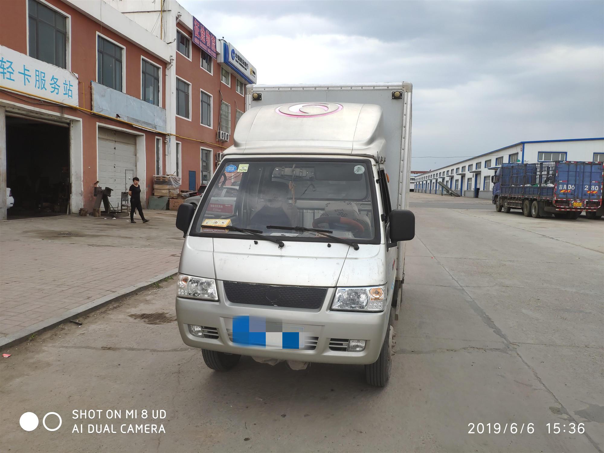时代康瑞 载货车  65匹2013年04月 4×2 国五