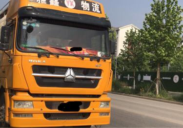 中国重汽HOKA 散装物料车  380匹 2015年06月 8x4
