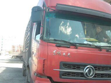 东风天龙 载货车  300匹 2009年04月 8x4