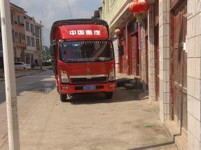 中国重汽HOWO 载货车  116匹 2014年12月 4x2