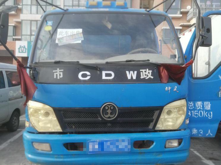 重汽王牌7系 自卸车  115匹 2009年03月 4x2