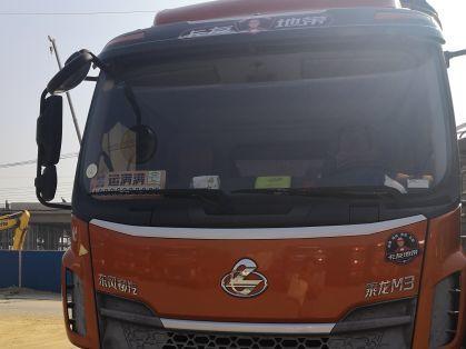 东风乘龙 载货车  200匹 2018年04月 4x2