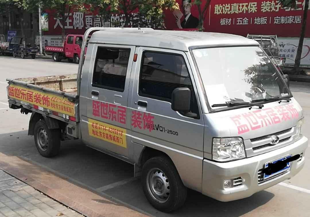 时代驭菱 载货车  87匹 2012年02月 4x2
