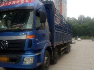 福田欧曼ETX 载货车  260匹 2013年12月 8x4