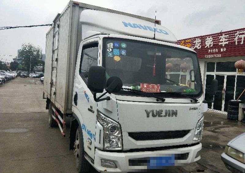 南京依维柯跃进 载货车  4125匹 2016年09月 4x2