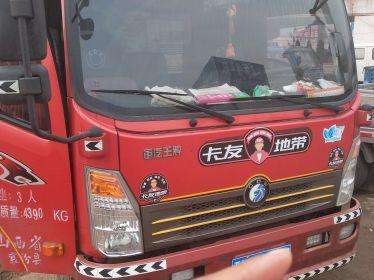 中国重汽王牌 载货车  140匹 2015年11月 4x2