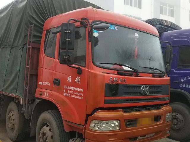 三环十通昊龙 载货车  240匹 2014年10月 6x2