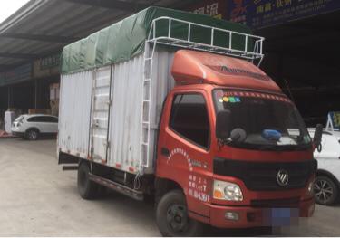 #其他品牌 载货车  150匹 2013年01月 4x2