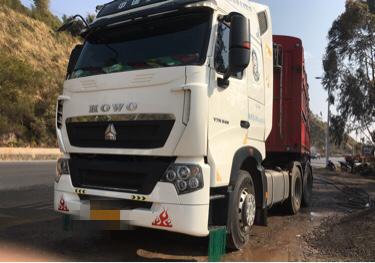 重汽豪沃(HOWO)HOWO T7H重卡 牵引车  540匹 2017年01月 8x4