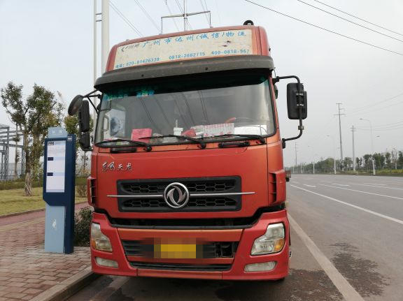 东风天龙 牵引车  375匹 2010年10月 6x4