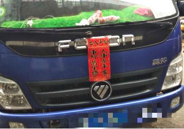福田奧鈴奧鈴捷運 載貨車  90匹 2018年02月 4x2