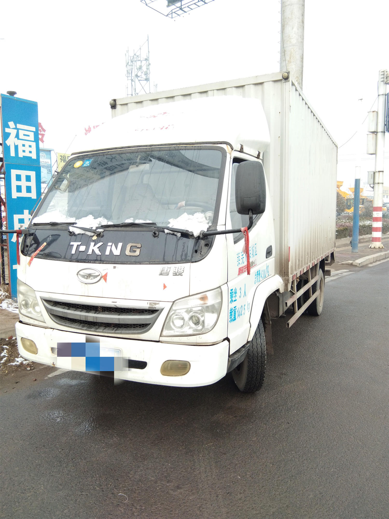 唐骏汽车唐骏K1 载货车  81匹 2012年09月 4x2