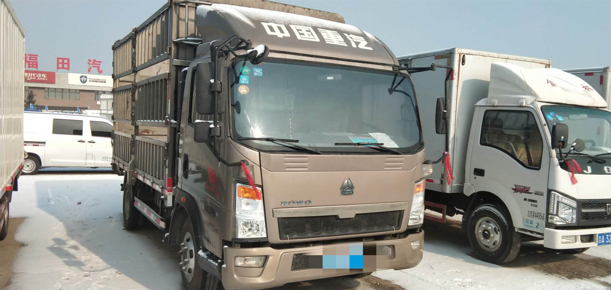 中国重汽HOWO 载货车  115匹 2016年05月 4x2