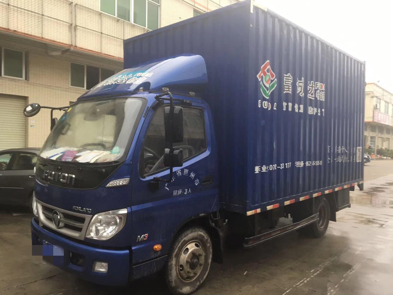 時代康瑞 載貨車  110匹 2018年04月 4x2