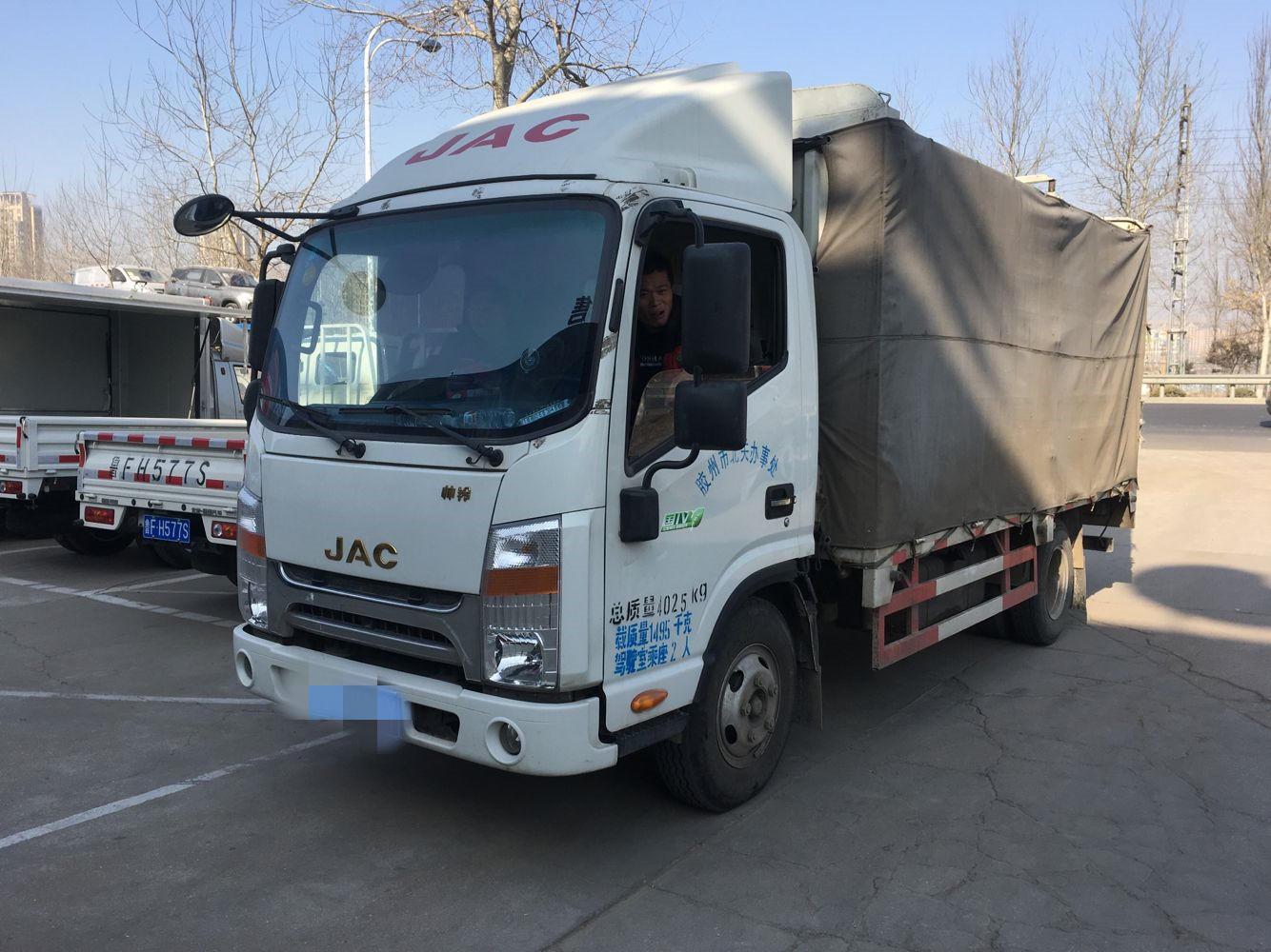 江淮帅铃帅铃Q6 载货车  123匹 2016年11月 4x2
