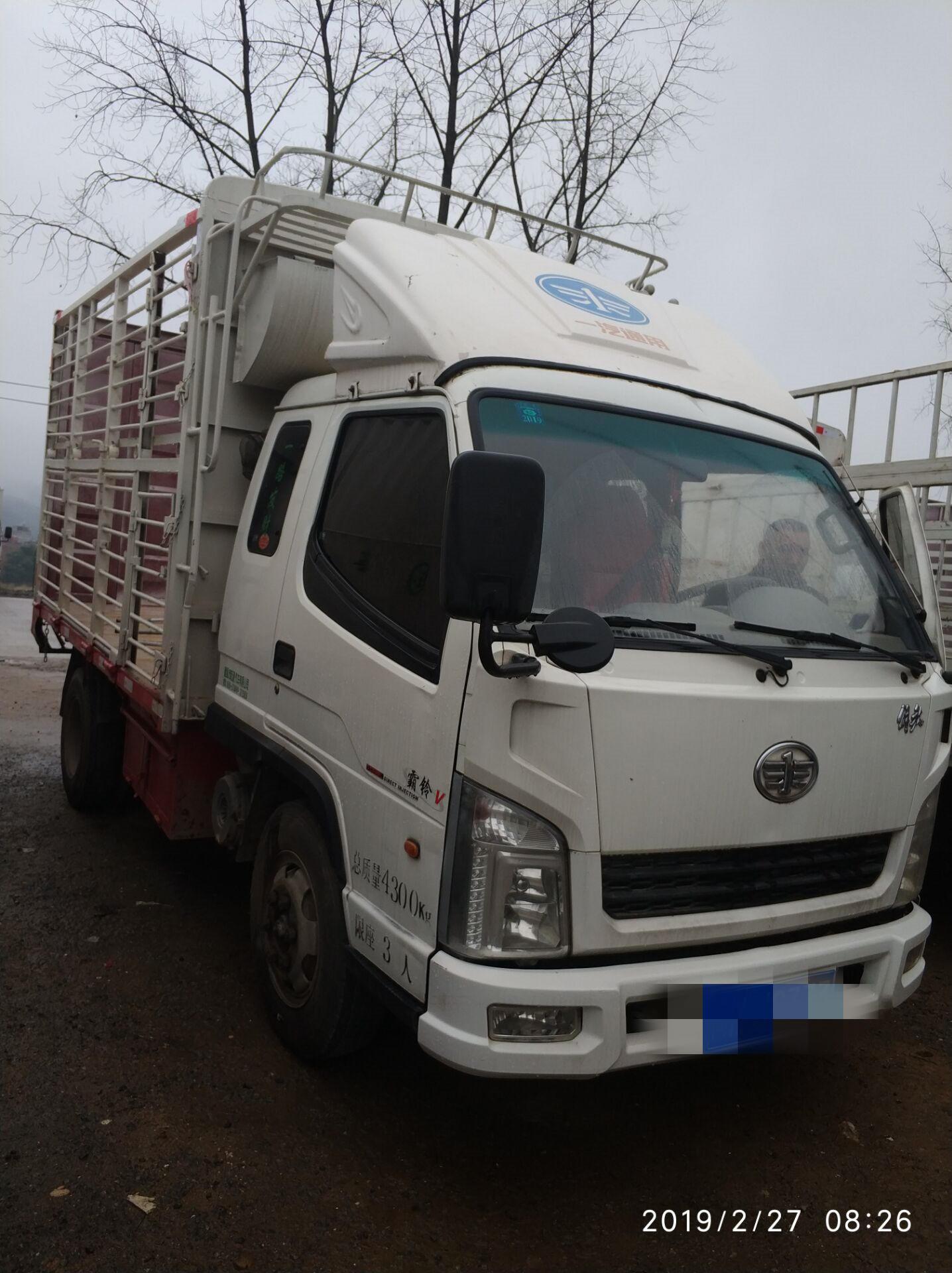 一汽解放其他車系 載貨車  110匹 2015年02月 4x2