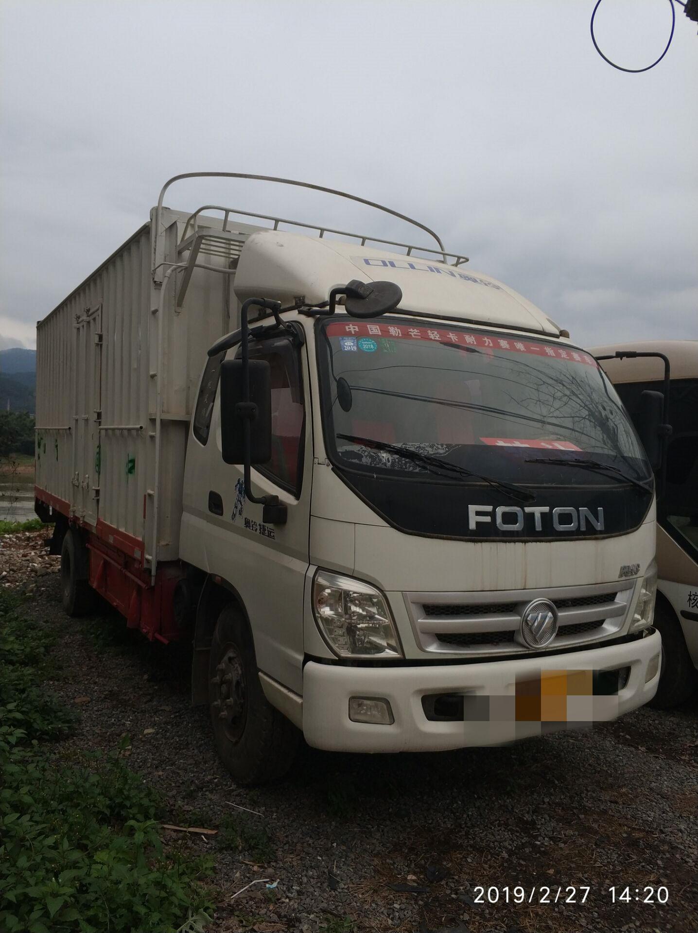 福田奧鈴奧鈴捷運 載貨車  115匹 2011年08月 4x2