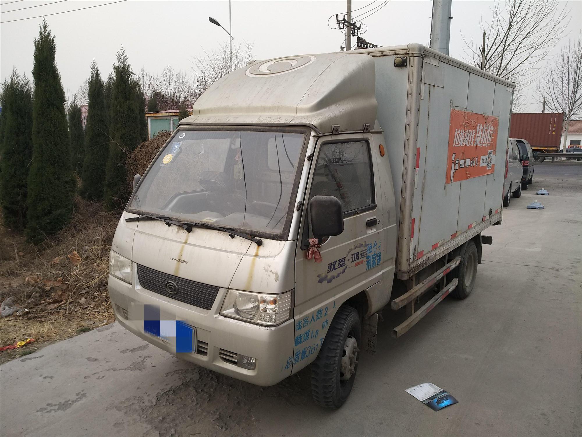 北汽福田其他車系 載貨車  110匹 2010年12月 4x2