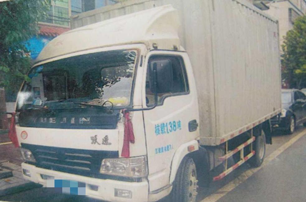 南京依維柯躍進 載貨車  125匹 2011年07月 4x2