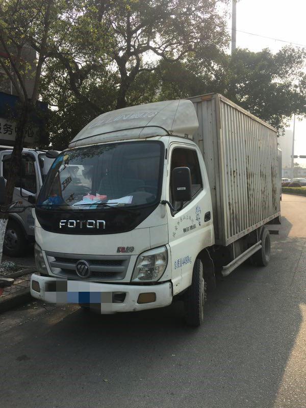 福田奧鈴奧鈴TX 載貨車  160匹2017年09月 4×2 國五