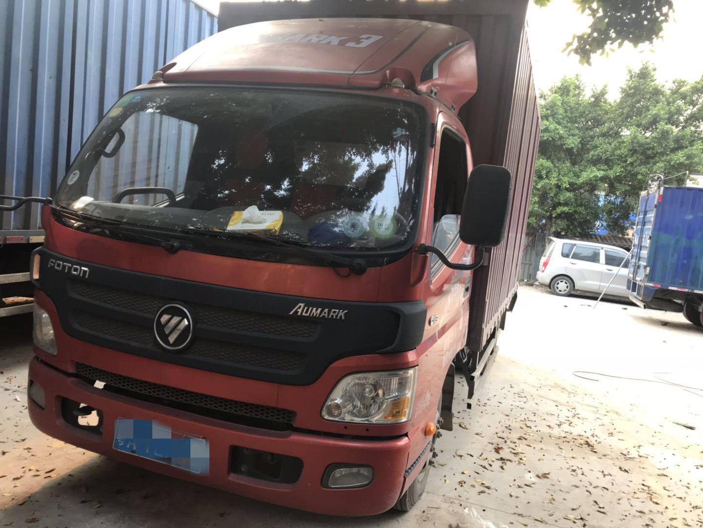 福田歐馬可歐馬可S5 載貨車  110匹 2015年05月 4x2