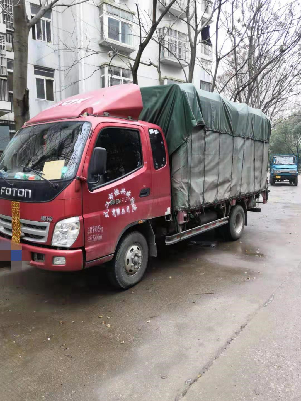 福田奧鈴奧鈴CTX 載貨車  120匹 2014年10月 4x2
