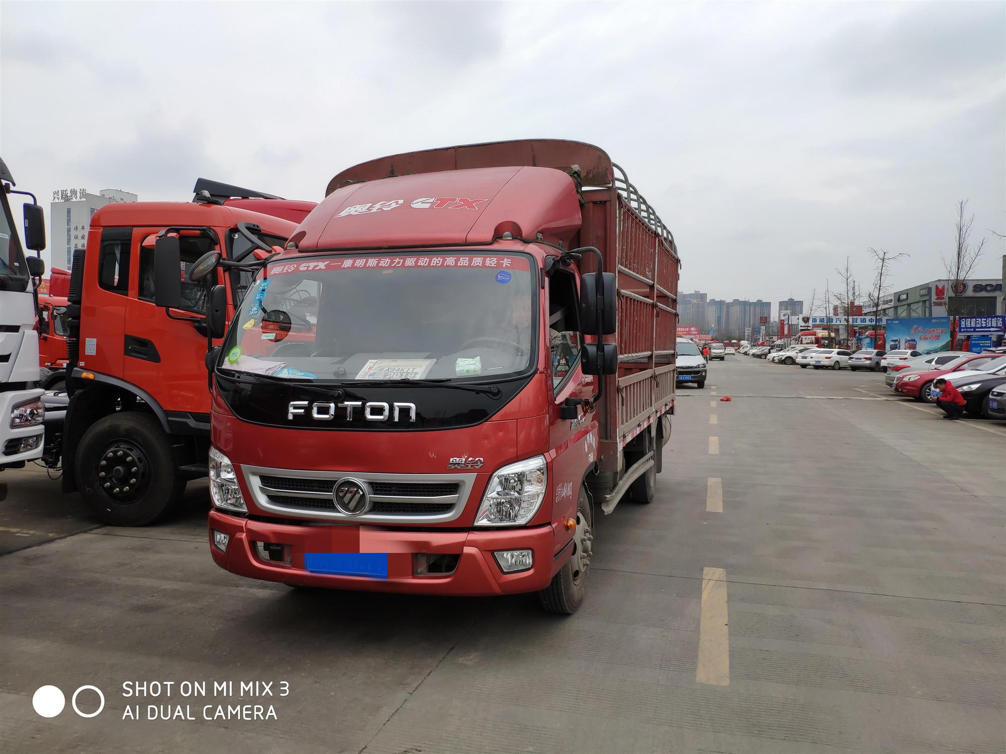 福田歐曼其他車系 載貨車  130匹 2019年03月 4x2