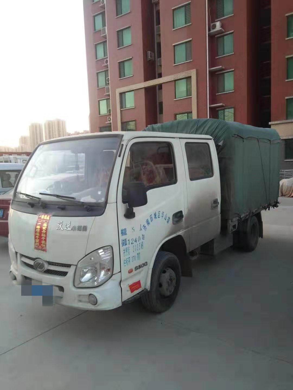 上汽跃进开拓X300 载货车  110匹 2015年10月 4x2
